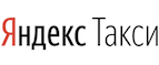 Яндекс Такси для бизнеса