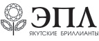 ЭПЛ Якутские бриллианты