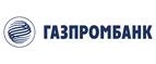 Газпромбанк кредит