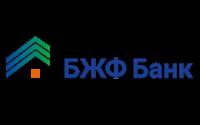 БЖФ банк кредит