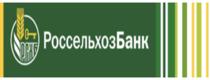 Россельхозбанк РКО
