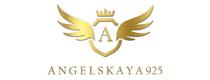 Ангельска925