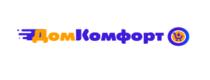 Dom Comfort